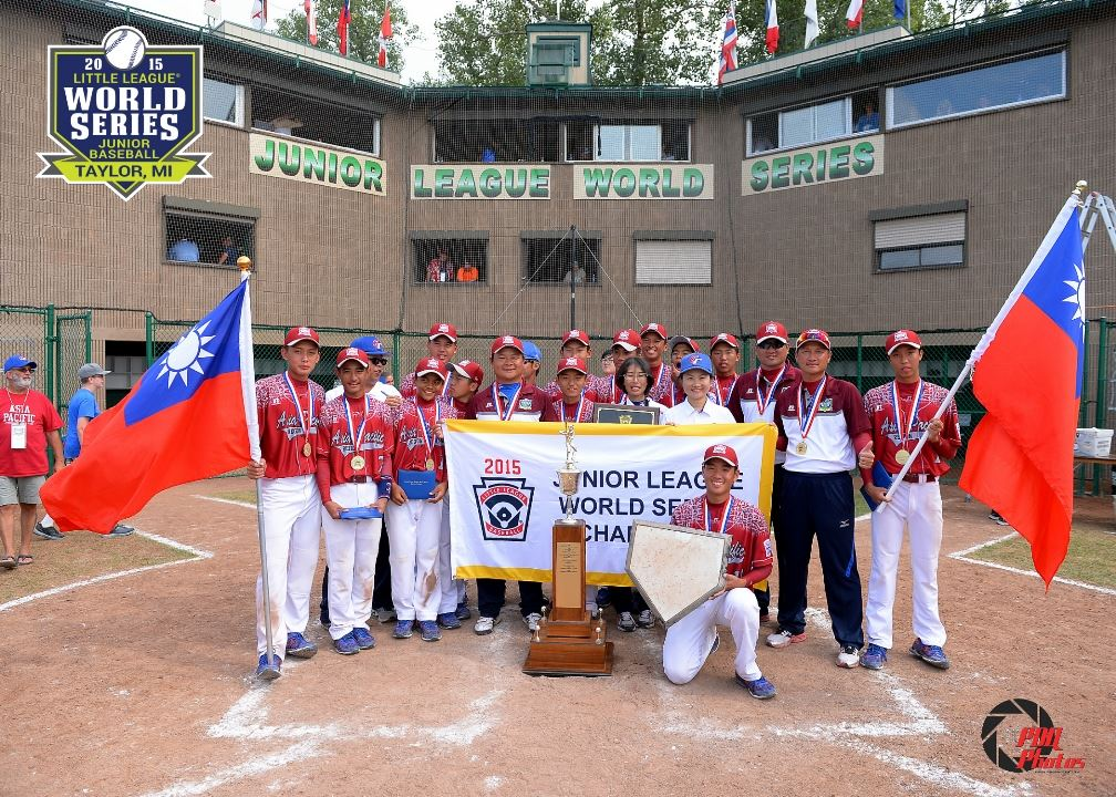 A team photo of the 2015 Junior League World Champions.